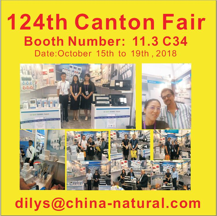 124th Canton Fair Stand: 11.3 C34