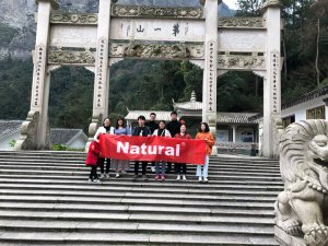 Natural Team Climing Yandang Mountain